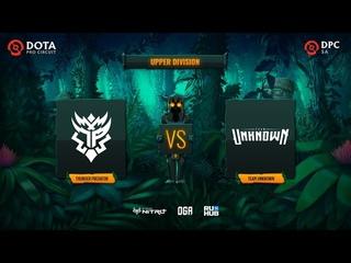 Thunder Predator vs Team Unknown, OGA DPC SA Season 2, bo3, game 1 [Inmate & JAM]