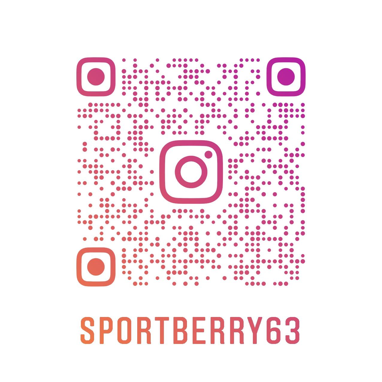 SPORTBERRY ФУТБОЛ САМАРА. купить футбольный инвентарь товары для футбола в самаре