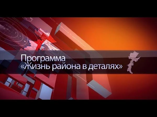 Интервью Харитонова Сергея Юрьевича на канале МОЙКРАСНОСЕЛЬСКИЙ РФ