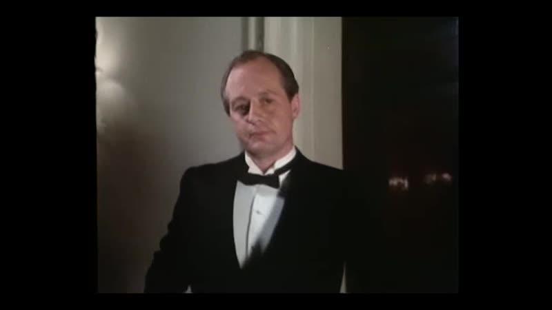 1 10 1983 Рейли король шпионов Reilly Ace of Spies