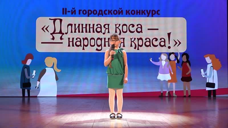 9 Александра Алексеева