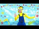 Танцевальная зарядка. Танцуем с детьми вместе с Minion.
