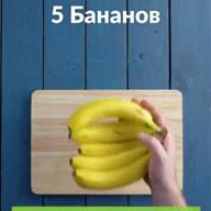 id_39038 Бананы в кляре 🍌🍌🍌  Автор: Вкусное Дело  #gif@bon
