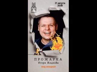 Video by БАРДАК БАР   Вологда
