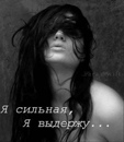Фотоальбом Натальи Желамской