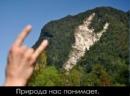 Личный фотоальбом Виталия Глебова