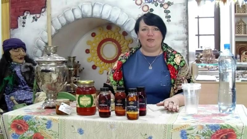 Программа НОЧЬ МУЗЕЕВ Наталья Левич о полезных сибирских продуктах