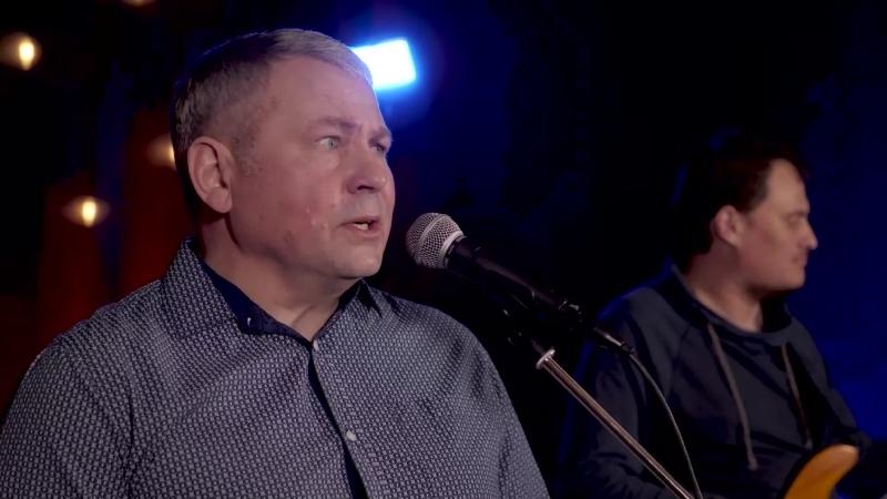 Валерий Новиков Концерт в БЛОМБЕРГ СТУДИЯ 2019 г Петрозаводск