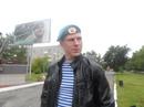 Александр Помазкин