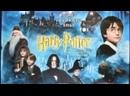 Гарри Поттер и Философский камень - Попкорновый клуб
