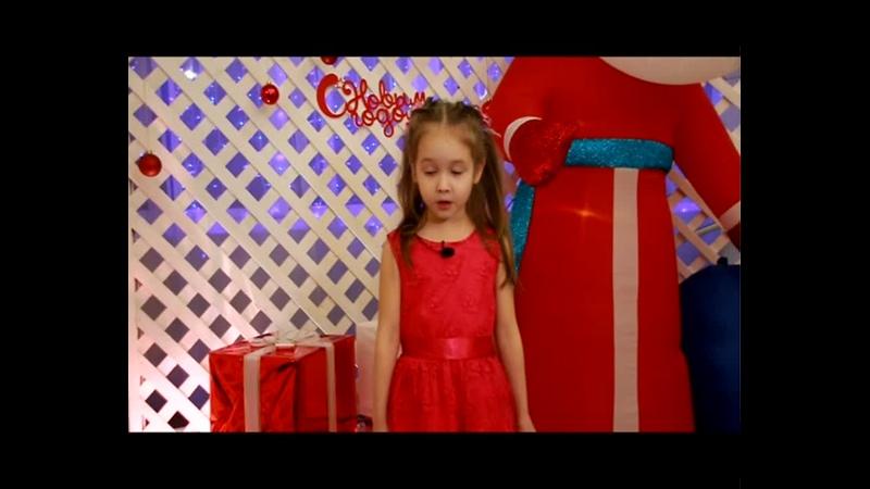 17 декабря прошли съемки детского конкурса Новогодний серпантин