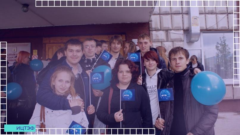 Барнаул-Иннополис-Москва-Флорида, изображение №2