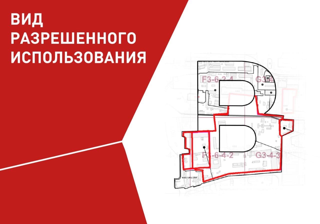 #АзбукаМКА #москомархитектура