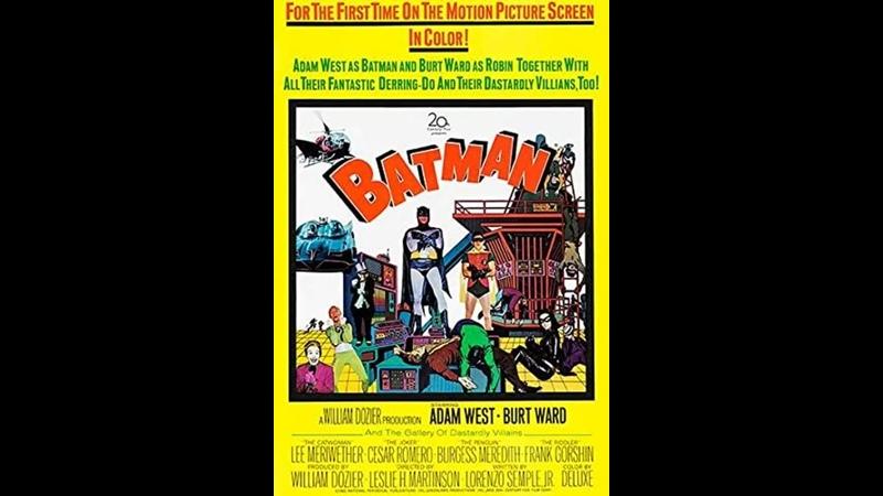 Бэтмен Batman The Movie 1966 Лесли Х Мартинсон