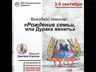 Самопознание kullanıcısından video