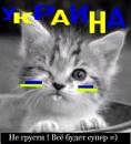 Личный фотоальбом Дана Никлисова