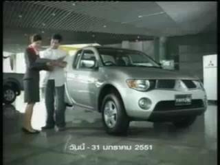 › Реклама с Казу: 'Mitsubishi' (2008)