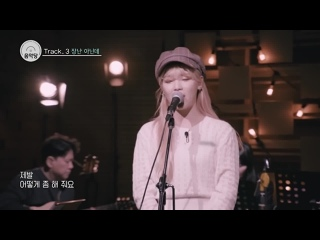 """· Perfomance · 200331 · OH MY GIRL (Seunghee) - I'm Serious (DAY6 cover) · MYSTIC TV """"Studio Music Hall"""" ·"""