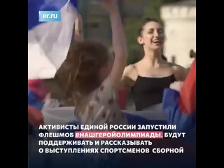 Video by Молодая гвардия Иловлинского района