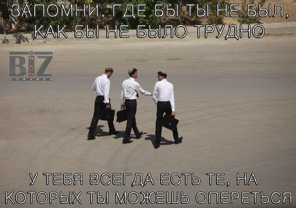 фото из альбома Silap Gurbanow №13