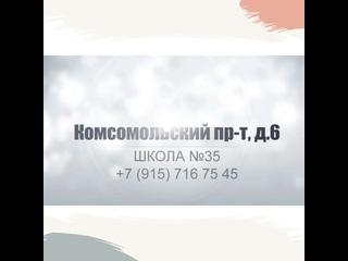 "Video by ""М-студия""    Школа танцев для детей    г.Тверь"
