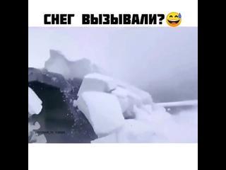 Когда только убрал снег (Мемарик,Приколы,mem,new,юмор,vine,vine,мемы,новые,треш,смешные видео,смех,лол)