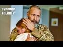 РЫЦАРИ СПРАВЕДЛИВОСТИ, ТРЕЙЛЕР на русском, фильм 2020черная комедия