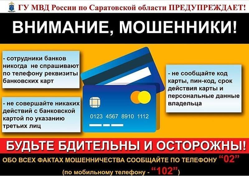 В России с каждым днём растёт количество киберпреступлений