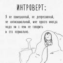 Александр Щёлоков -  #19