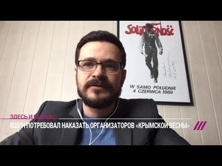 [Телеканал Дождь] Илья Яшин потребовал от СК наказать организаторов концерта «Крымская весна» в Лужниках
