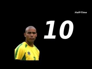 Топ-10 голов Роналдо (Рона́лду Луи́с Наза́риу ди Ли́ма)