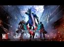 10 Devil May Cry 5 2k/Ultra ➤ История за Вергилия / Демон хантер