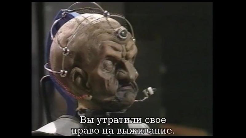классический доктор кто 12 сезон 4 серия происхождение далеков эпизод 6 русская озвучка