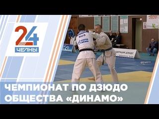 Набережные Челны в 30-ый раз приняли Республиканские соревнования по дзюдо