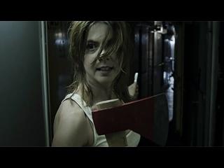 Репортаж 4 часть: Апокалипсис (2014) ужасы