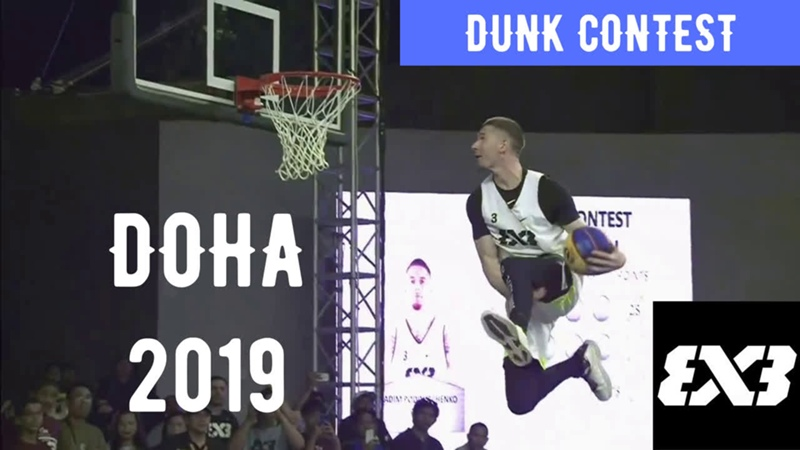 Dunk Contest Doha 2019 (Detro)