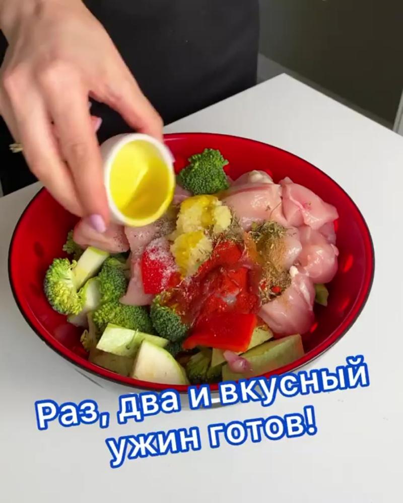 Сочный ужин в духовке