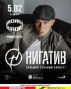 Владимир Афанасьев фотография #15