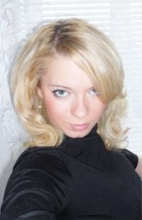 Lesena Kovaleva