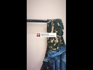 Amber's Instagram Story (210113)