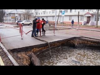 Столько воды утекло. На улице Чернышевского произошла авария.