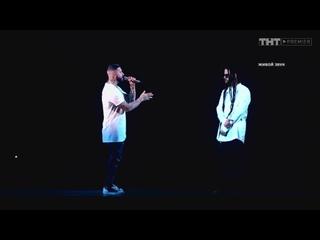Тимати &  Slame – Мои слезы (В память о Децле) [Rip by Asat]