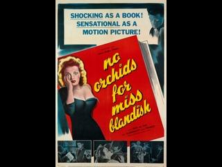 No Orchids for Miss Blandish (1948) (Black Dice) Jack La Rue, Hugh McDermott, Linden Travers