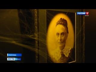 Вампиры, призраки и другие мистические образы: в главном музее Ямала открылась хоррор-экспозиция