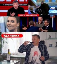 Максим Воронов фото №24