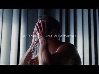 Видеоуроки красоты_ комплексный уход для мужской кожи (480p) (via Skyload)