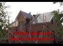 Демонтаж-монтаж крыши полимерпесчаная черепица-металлочерепица. Армстройка armstroyka