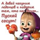 Фотоальбом Виктории Бронниковой