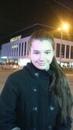 Личный фотоальбом Лены Клюкиной