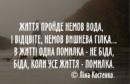 Бойко Петя | Одесса | 5